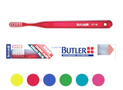 歯肉炎 歯周炎の方に適した歯ブラシ メール便専用送料無料 サンスター BUTLER バトラー #118 メール便対応1箱まで 12本入 休日 ミディアム 一般用 商い 歯ブラシ