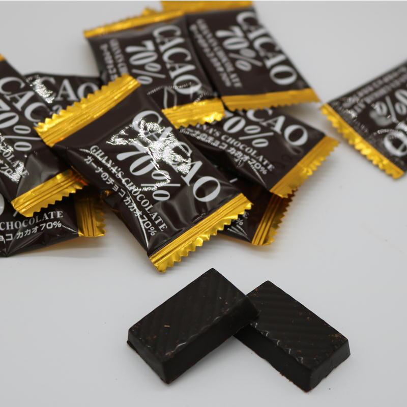 売店 毎日2個の摂取で健康に 返品交換不可 ガーナのカカオ70%チョコ250g