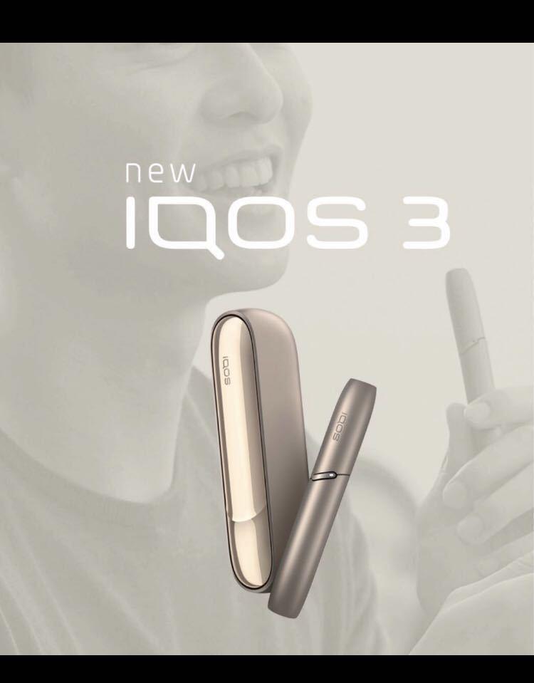 新型アイコス iQOS3 アイコス3 リリアントゴールド 進化した正統後継モデル「IQOS 3」《新品・正規品》コンパクト さらに、スタイリッシュ。電子タバコ あいこす たばこ