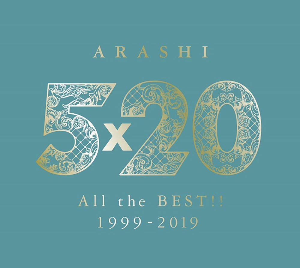 5*20 All the BEST!! 1999-2019 (first limited board 2) (4CD+1DVD-B) CD+DVD  storm best album arashi new article