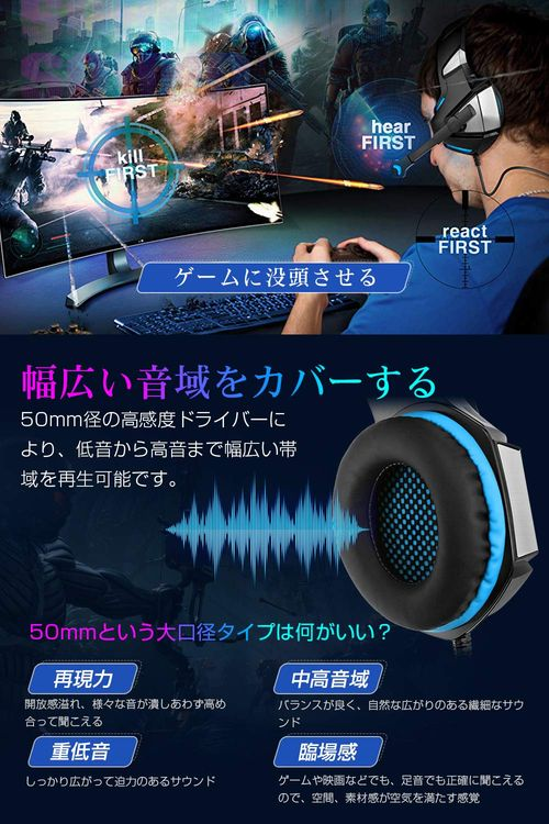 It is most suitable for headset man and woman combined use  Nintendo/Switch/Xbox One/PUBG for the PC for the cable broadcasting light  weight