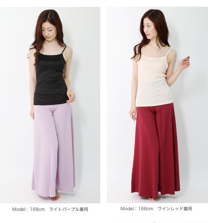 13992db41ae22 ... yoga underwear long length stretch pants yoga wear pretty stylish flare  beauty leg yoga wear Lady's ...