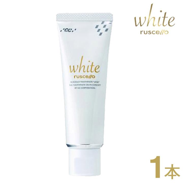 4つの力で歯を白く 輝き続ける白い歯に 最新 GC ルシェロ歯磨きペースト ホワイト 1個 薬用歯ミガキ ルシェロホワイトホワイトニング効果 歯科専売 バーゲンセール 100g