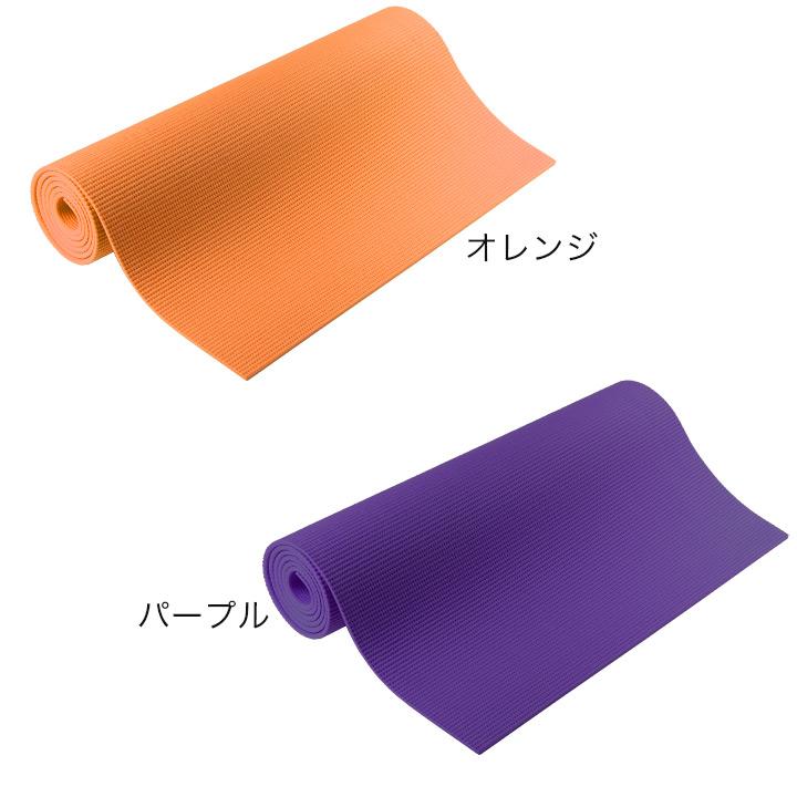 Purerise: Training Mat Stretch Mat Exercise Mat Hot Yoga