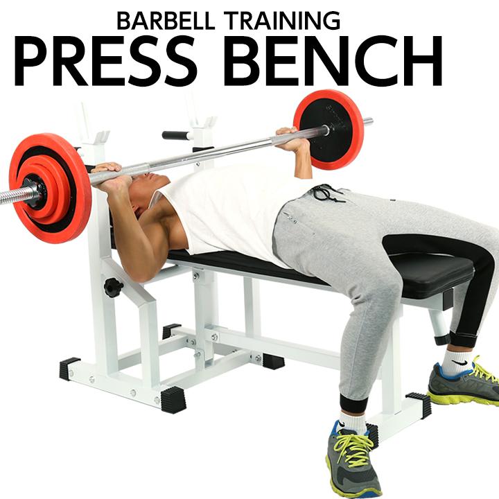 プレスベンチ 本格 バーベル運動に必須 バーベル ベンチ トレーニング 器具 筋トレ 腹筋 マシン マシーン トレーニングベンチ ホームジム トレーニング トレーニング器具【送料無料】