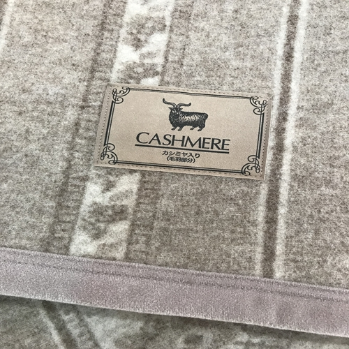 毛布 シルク毛布 シルクブランケット ウール毛布 カシミヤ混毛布 シングル 工場直売 日本製