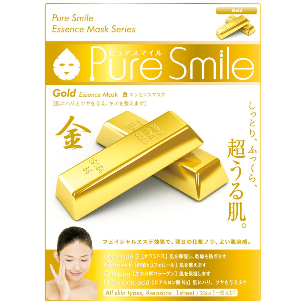 "Pure Smile(纯的微笑)面罩""日本的恩惠系列""(钱/Gold)FACE-MASK-037-1"