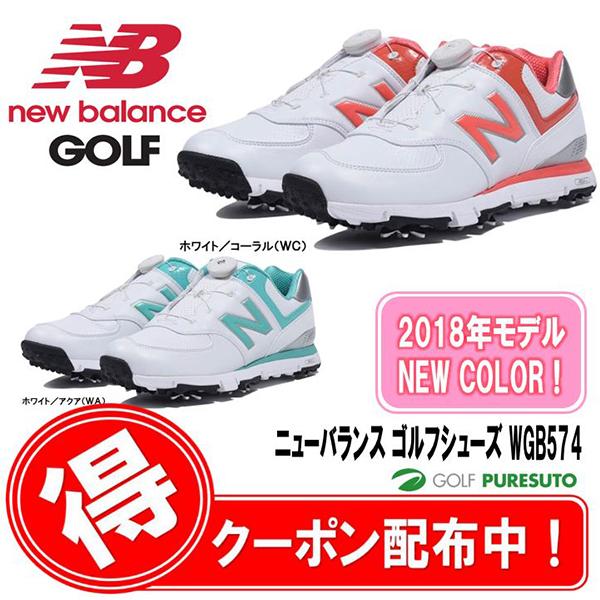 【即納!】【レディース】【日本仕様】ニューバランス ゴルフシューズ WGB574 【あす楽対応】