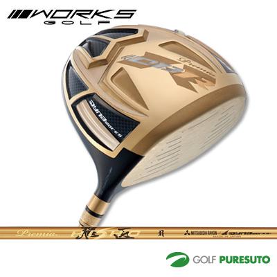 【高反発モデル】ワークスゴルフ CBR Premiaドライバー ワークテック プレミア飛匠シャフト[WORKS GOLF]【■Wor■】
