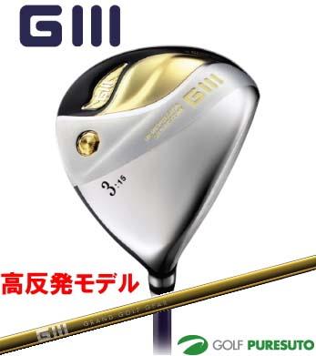 【高反発モデル】グローブライド G III フェアウェイウッド HR W3 SVF LITE FM-415Fシャフト[G3]【■G■】