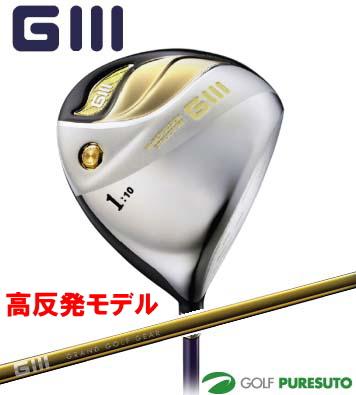 【高反発モデル】グローブライド G IIIドライバー HR SVF LITE FM-415Dシャフト[G3]【■G■】