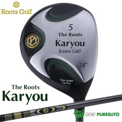 ルーツゴルフ Karyouフェアウェイウッド オリジナルカーボンシャフト[日本仕様][かりょう 迦陵 The roots]【■R■】