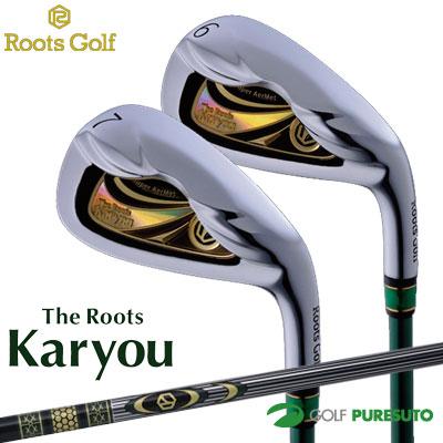 ルーツゴルフ Karyouアイアン単品(GW、SW) オリジナルカーボンシャフト[日本仕様][かりょう 迦陵 The roots]【■R■】