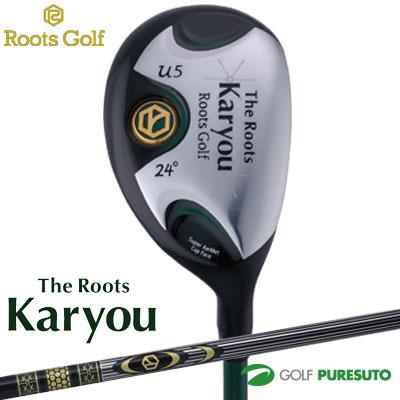 ルーツゴルフ Karyouユーティリティー オリジナルカーボンシャフト[日本仕様][かりょう 迦陵 The roots]【■R■】