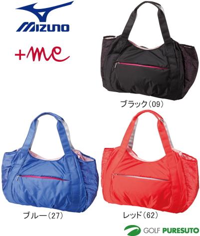 【レディース 女性】ミズノ +me(プラスミー)トートバッグ 5LJB15W100 [Mizuno 女性用]【■M■】
