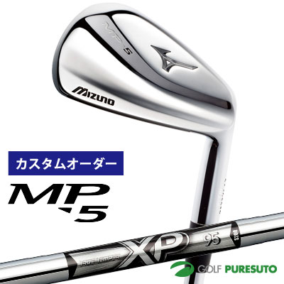 【カスタムオーダー】ミズノ MP-5 アイアン 6本セット(#5-PW)TRUE TEMPER XP95 スチールシャフト[日本仕様][mizuno]【■MC■】