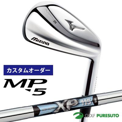 【カスタムオーダー】ミズノ MP-5 アイアン 6本セット(#5-PW)TRUE TEMPER XP115 スチールシャフト[日本仕様][mizuno]【■MC■】