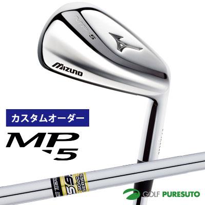 【カスタムオーダー】ミズノ MP-5 アイアン 6本セット(#5-PW)TRUE TEMPER GS95 スチールシャフト[日本仕様][mizuno]【■MC■】