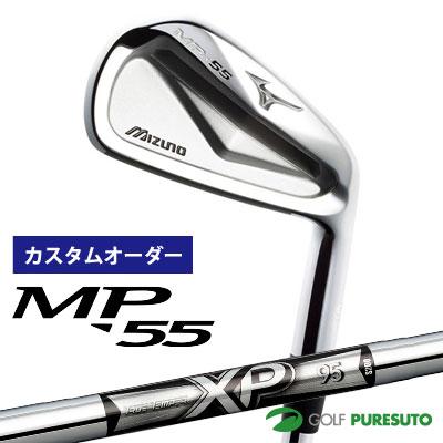 【カスタムオーダー】ミズノ MP-55 アイアン 単品(#4)TRUE TEMPER XP95 スチールシャフト[日本仕様][mizuno]【■MC■】