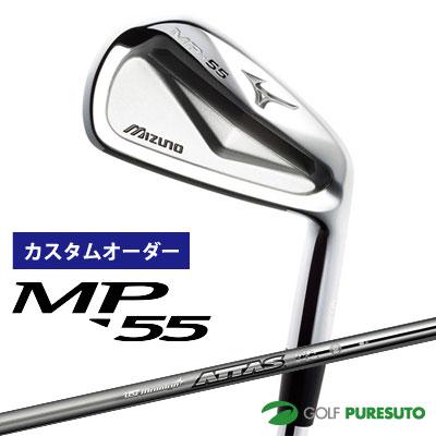 【カスタムオーダー】ミズノ MP-55 アイアン 単品(#4)ATTAS IRON 10 カーボンシャフト[日本仕様][mizuno]【■MC■】