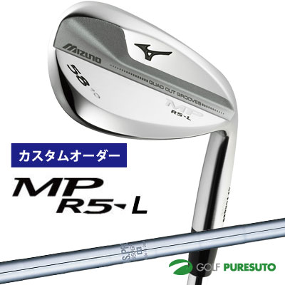 【カスタムオーダー】ミズノ MP R5-L ウェッジ NSPRO 950GH スチールシャフト[日本仕様][mizuno]【■MC■】