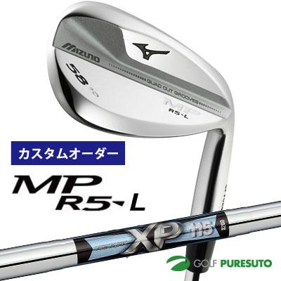 【カスタムオーダー】ミズノ MP R5-L ウェッジ TRUE TEMPER XP115 スチールシャフト[日本仕様][mizuno]【■MC■】