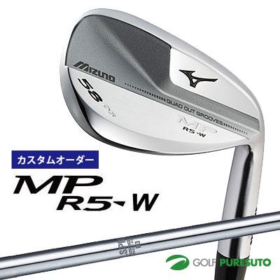 【カスタムオーダー】ミズノ MP R5-W ウェッジ NSPRO 950GH WF スチールシャフト[日本仕様][mizuno]【■MC■】