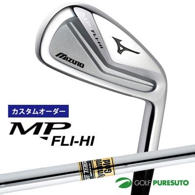 【カスタムオーダー】ミズノ MP FLI-HI ユーティリティーアイアン Dynamic Gold スチールシャフト[日本仕様][mizuno]【■MC■】
