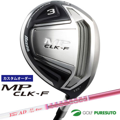 【カスタムオーダー】ミズノ MP CLK-F Ti-cup フェアウェイウッド Tour AD SL-II カーボンシャフト(ピンク)[日本仕様][mizuno]【■MC■】