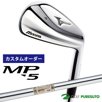 【カスタムオーダー】ミズノ MP-5 アイアン 6本セット(#5-PW)Dynamic Gold AMT スチールシャフト[日本仕様][mizuno]【■MC■】