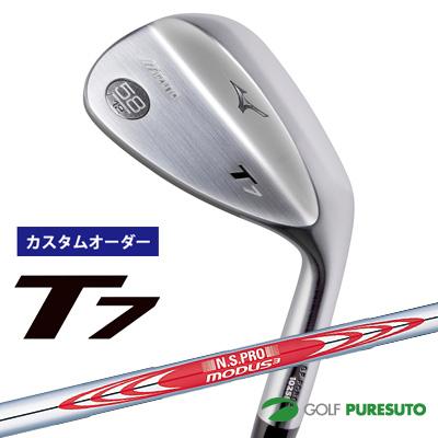 【カスタムオーダー】ミズノ T7 ウェッジ NS PRO MODUS3 TOUR120 スチールシャフト[日本仕様][mizuno][日本シャフト]【■MC■】