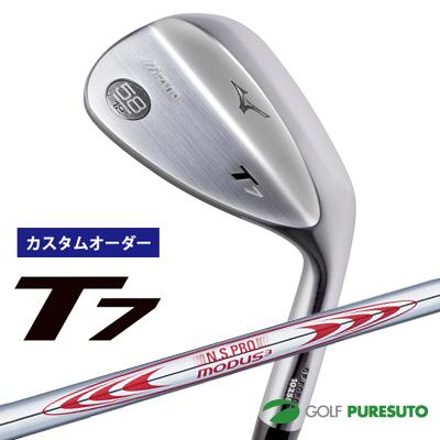 【カスタムオーダー】ミズノ T7 ウェッジ NS PRO MODUS3 TOUR130 スチールシャフト[日本仕様][mizuno][日本シャフト]【■MC■】