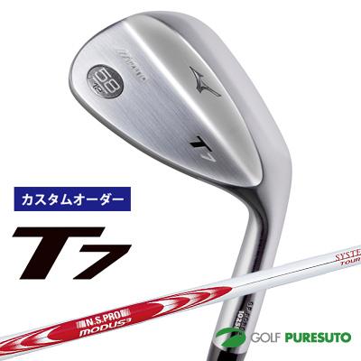 【カスタムオーダー】ミズノ T7 ウェッジ NS PRO MODUS3 SYSTEM3 TOUR125 スチールシャフト[日本仕様][mizuno][日本シャフト]【■MC■】