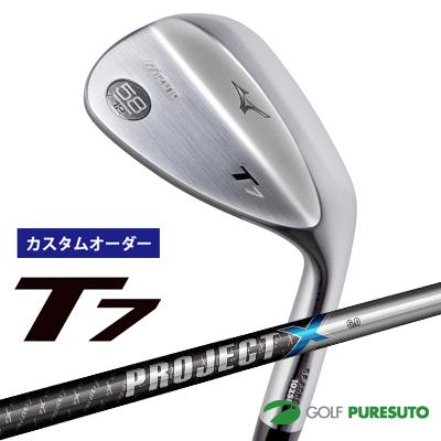 【カスタムオーダー】ミズノ T7 ウェッジ Project X PXi スチールシャフト[日本仕様][mizuno][TRUE TEMPER]【■MC■】