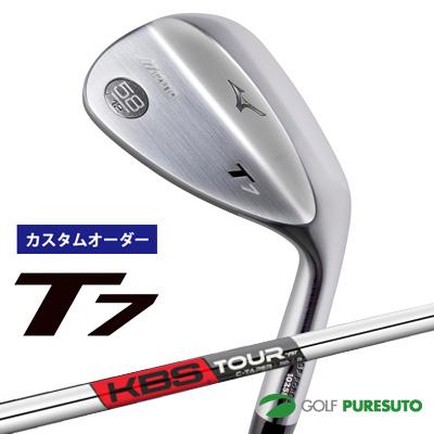 【カスタムオーダー】ミズノ T7 ウェッジ KBS TOUR C-Taper スチールシャフト[日本仕様][mizuno][FST]【■MC■】