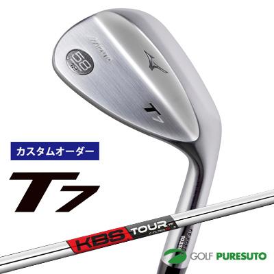 【カスタムオーダー】ミズノ T7 ウェッジ KBS TOUR C-Taper95 スチールシャフト[日本仕様][mizuno][FST]【■MC■】