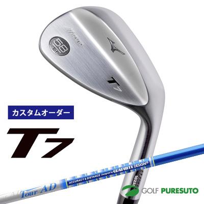 【カスタムオーダー】ミズノ T7 ウェッジ TOUR AD-55 GTカラー カーボンシャフト[日本仕様][mizuno][グラファイトデザイン]【■MC■】