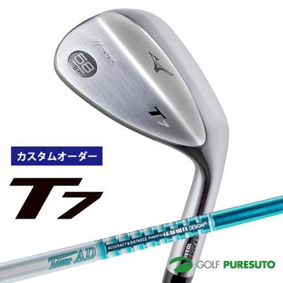 【カスタムオーダー】ミズノ T7 ウェッジ TOUR AD-55 GPカラー カーボンシャフト[日本仕様][mizuno][グラファイトデザイン]【■MC■】