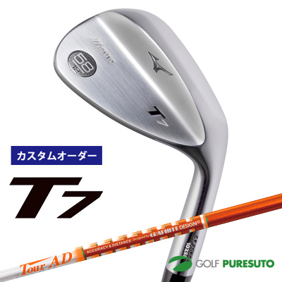 【カスタムオーダー】ミズノ T7 ウェッジ TOUR AD-55 DIカラー カーボンシャフト[日本仕様][mizuno][グラファイトデザイン]【■MC■】
