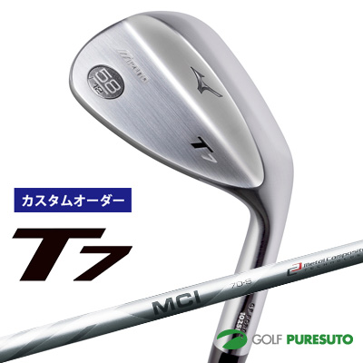 ウェッジ MCI50・60・70・80 カーボンシャフト 【カスタムオーダー】ミズノ T7 [日本仕様][mizuno][Fujikura フジクラ]【■MC■】