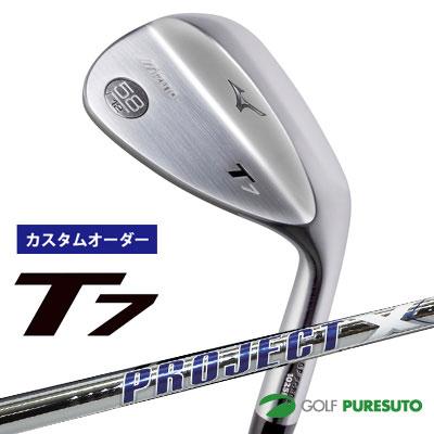 【カスタムオーダー】ミズノ T7 ウェッジ Project X LZ スチールシャフト[日本仕様][mizuno][TRUE TEMPER]【■MC■】