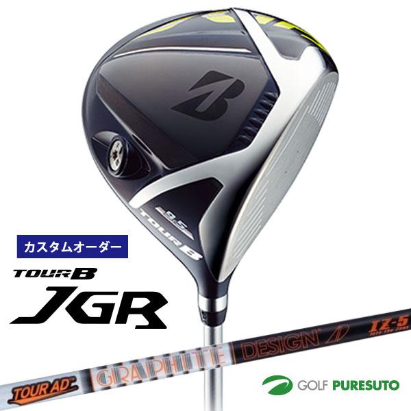 【カスタムオーダー】ブリヂストンゴルフ TOUR B JGRドライバー Tour AD IZ シャフト[日本仕様][ツアービー]【■BCO■】