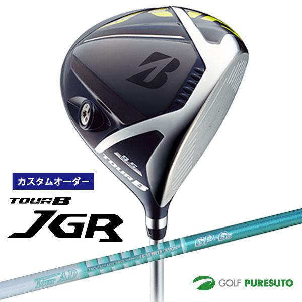 【カスタムオーダー】ブリヂストンゴルフ TOUR B JGRドライバー Tour AD GP シャフト[日本仕様][ツアービー]【■BCO■】