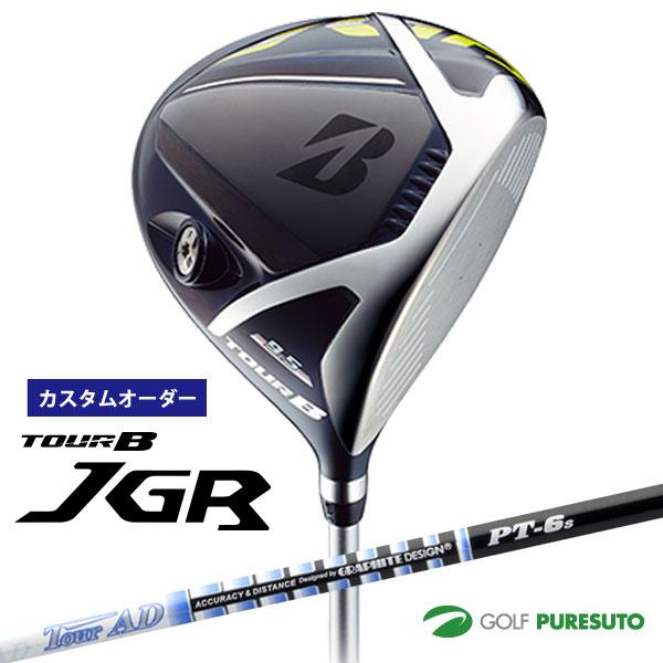 【カスタムオーダー】ブリヂストンゴルフ TOUR B JGRドライバー Tour AD PT シャフト[日本仕様][ツアービー]【■BCO■】