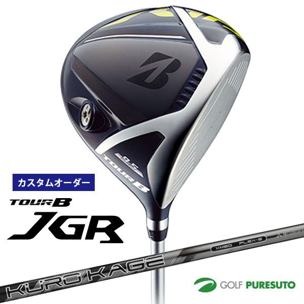 【カスタムオーダー】ブリヂストンゴルフ TOUR B JGRドライバー KURO KAGE XM シャフト[日本仕様][ツアービー]【■BCO■】