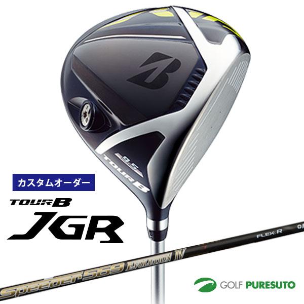 【カスタムオーダー】ブリヂストンゴルフ TOUR B JGRドライバー Speeder Evolution IV シャフト[日本仕様][ツアービー]【■BCO■】