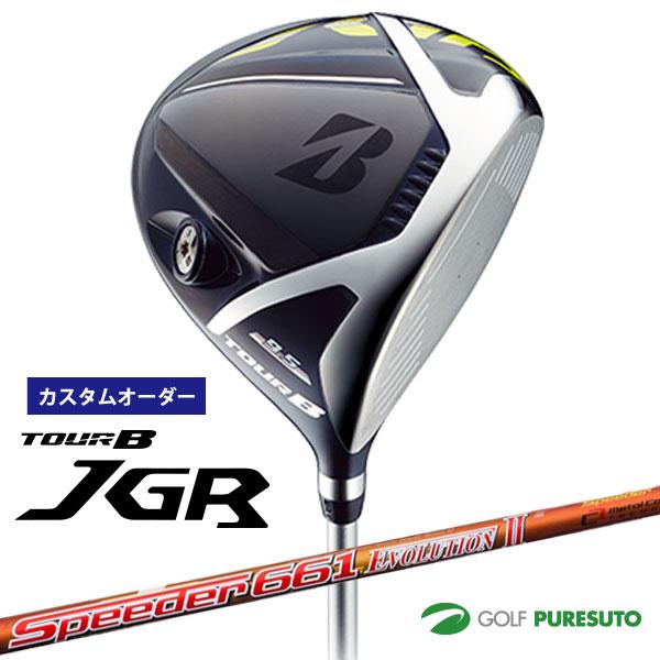 【カスタムオーダー】ブリヂストンゴルフ TOUR B JGRドライバー Speeder Evolution II シャフト[日本仕様][ツアービー]【■BCO■】