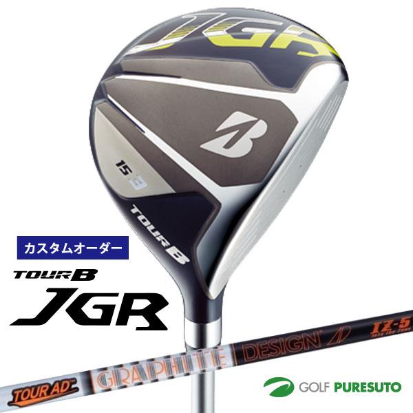 【カスタムオーダー】ブリヂストンゴルフ TOUR B JGRフェアウェイウッド Tour AD IZ シャフト[日本仕様][ツアービー]【■BCO■】