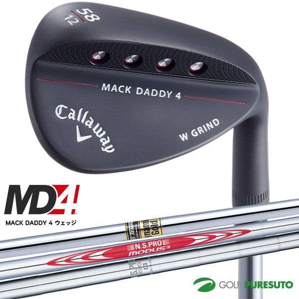【即納!】キャロウェイ MACK DADDY 4 マットブラック Dynamic Gold・NS PRO MODUS 3 TOUR 120・NS PRO 950 GH スチールシャフト[日本仕様][MD4 マックダディー]【あす楽対応】
