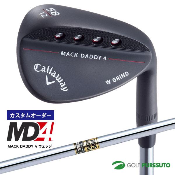 【カスタムオーダー】キャロウェイ MACK DADDY 4ウェッジ マットブラック Dynamic Gold スチールシャフト[日本仕様][MD4 マックダディー]【■CCO■】